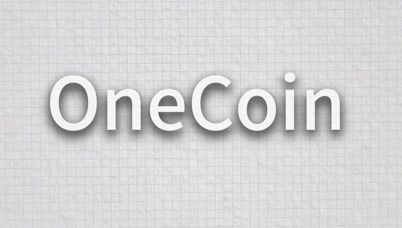 OneCoin:イメージ